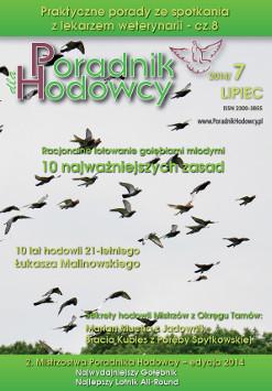 Okładka Poradnika Hodowcy numer lipiec 2014