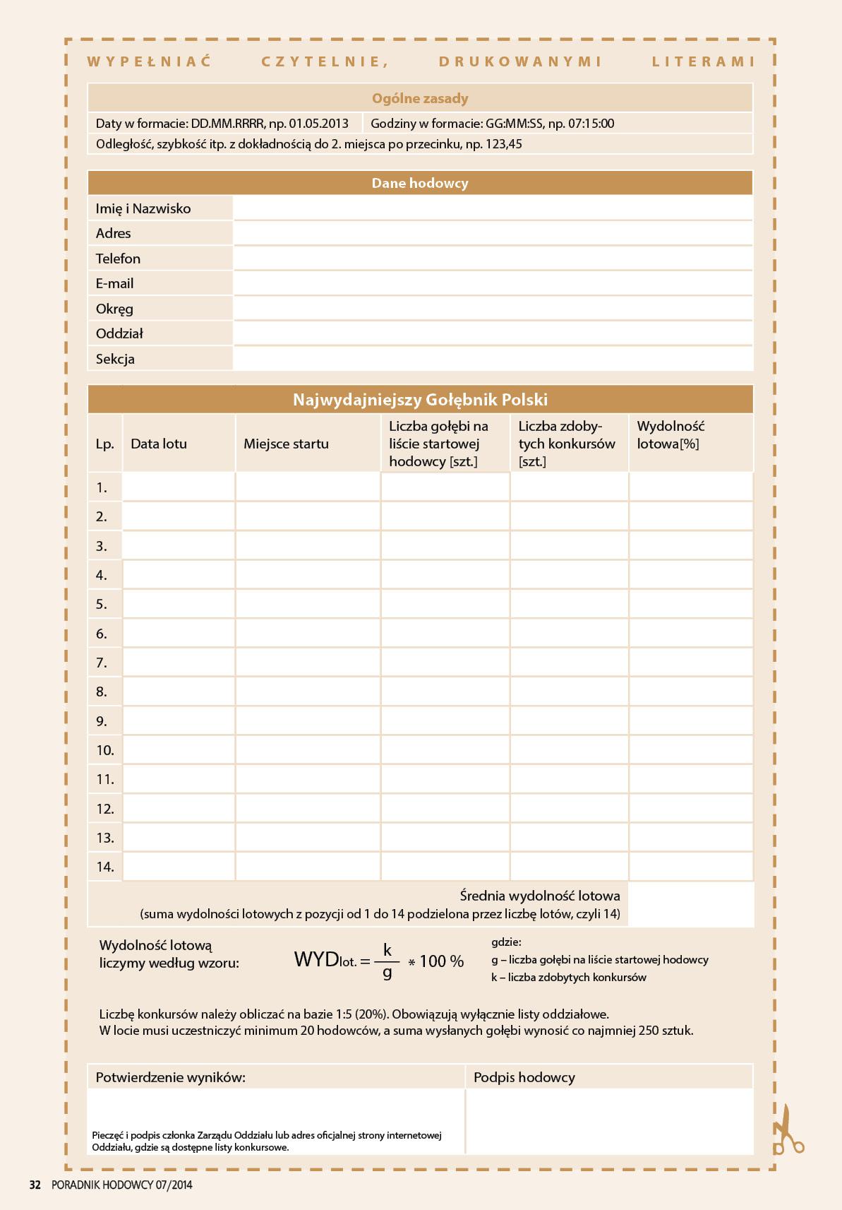 Formularz zgłoszeniowy - Mistrzostwa Poradnika Hodowcy 2014 - wersja JPG