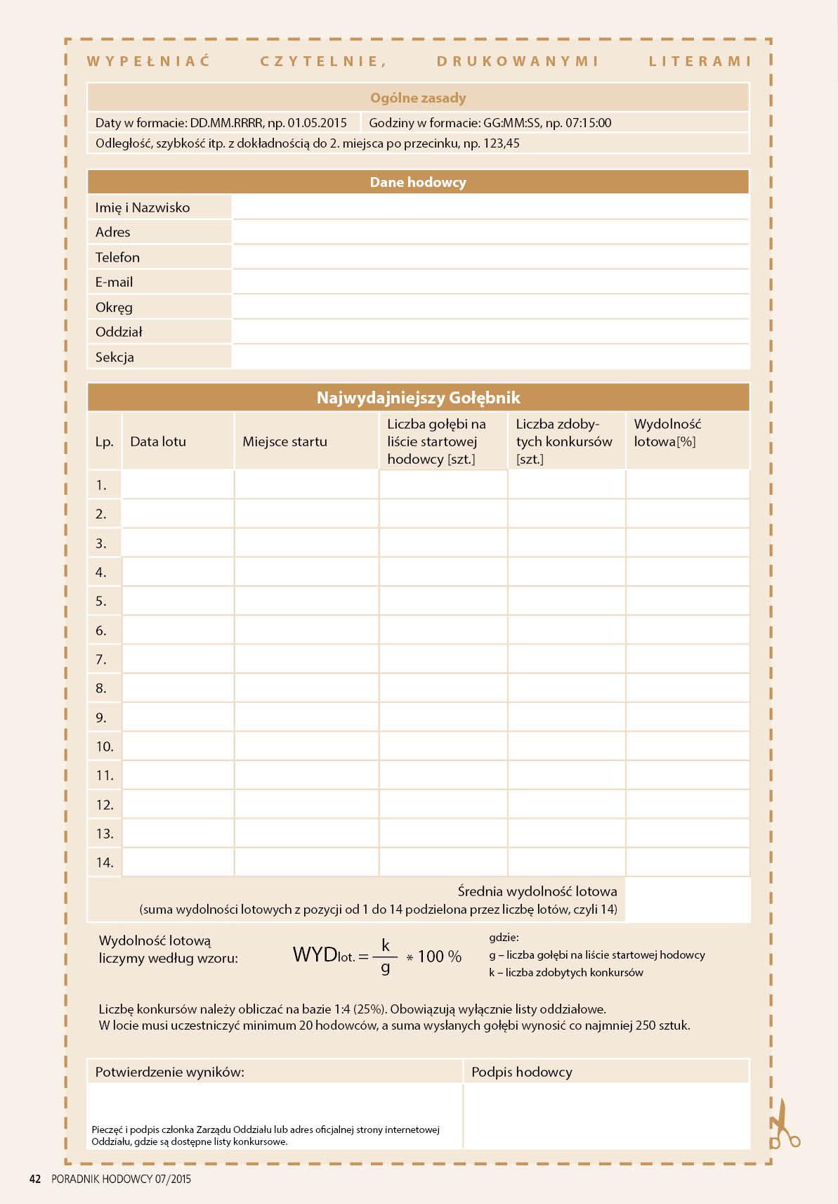 Formularz zgłoszeniowy - Mistrzostwa Poradnika Hodowcy 2015 - wersja JPG