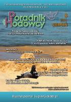 Okładka Poradnika Hodowcy numer sierpień 2016