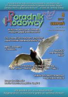 Okładka Poradnika Hodowcy numer sierpień 2017