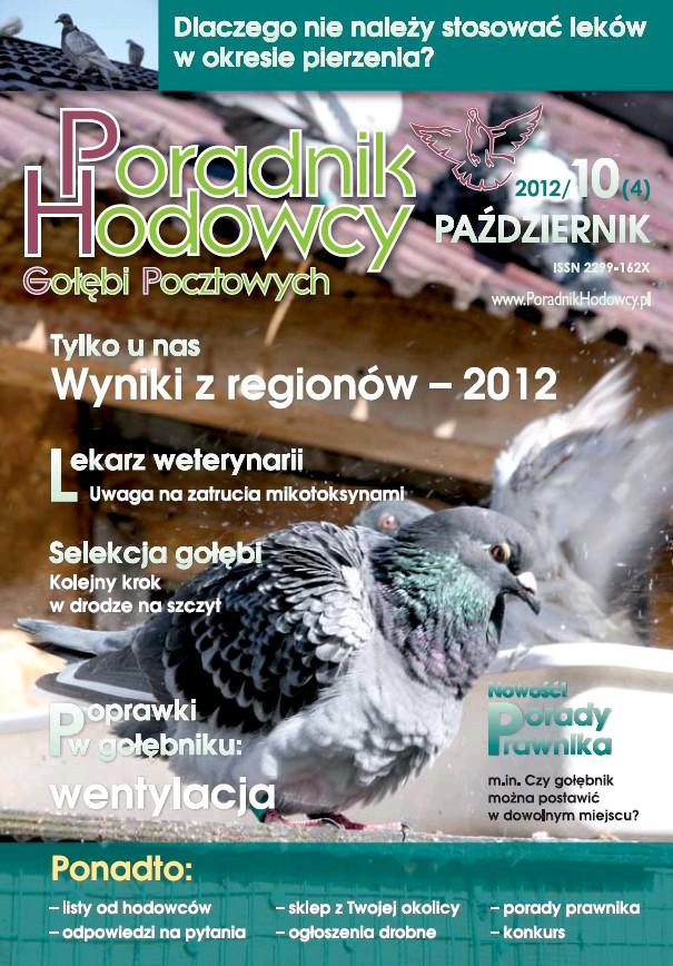 Okładka Poradnika Hodowcy numer 4 październik 2012