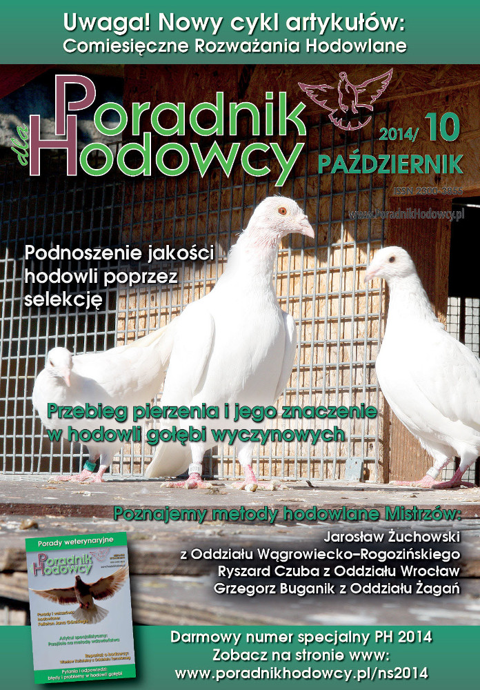 Okładka Poradnika Hodowcy numer październik 2014