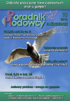 Okładka Poradnika Hodowcy numer październik 2015