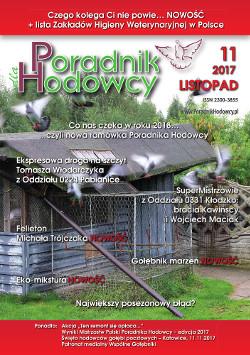 Okładka Poradnika Hodowcy numer listopad 2017