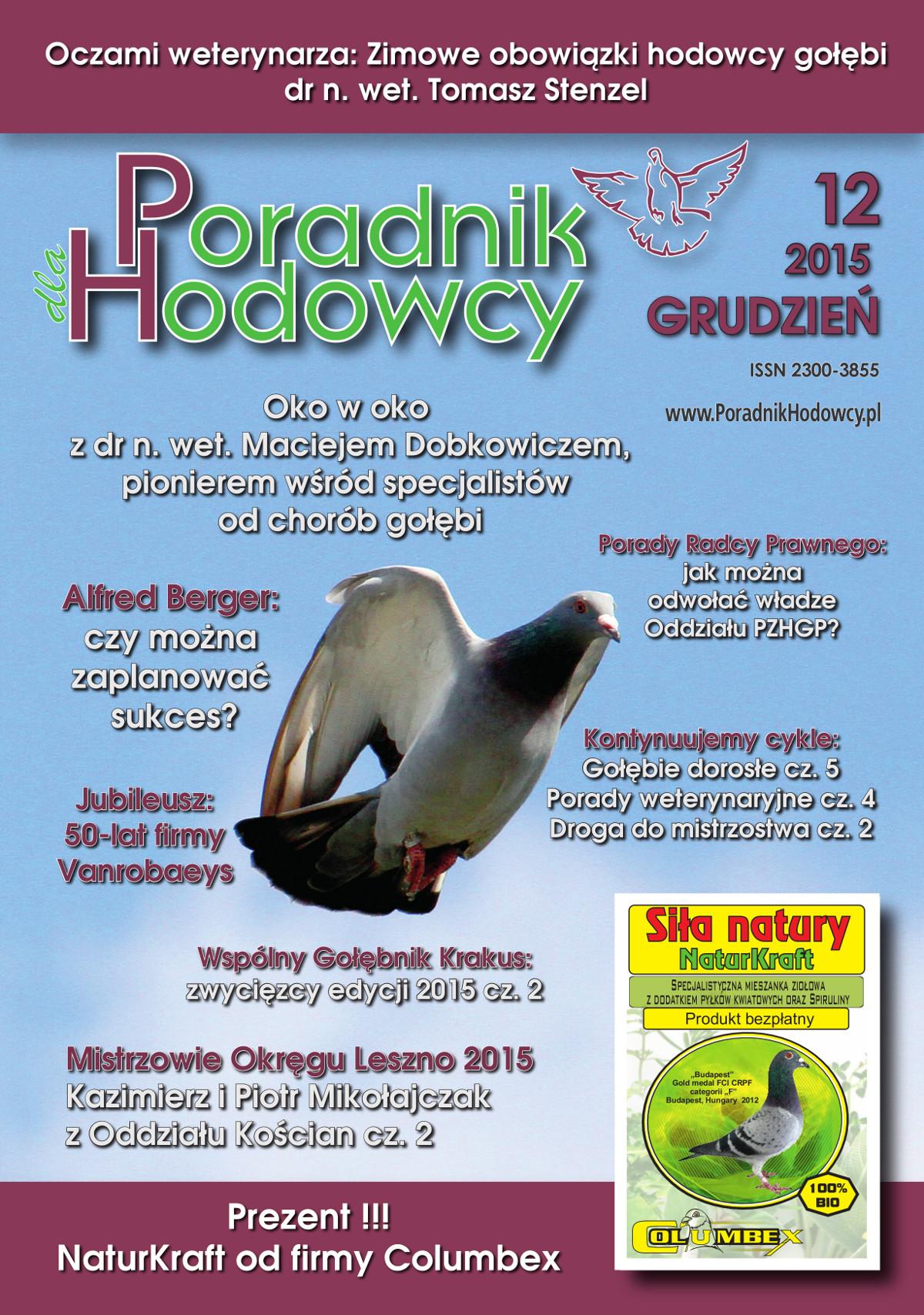 Okładka Poradnika Hodowcy numer grudzień 2015