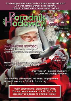 Okładka Poradnika Hodowcy numer grudzień 2016