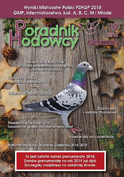Okładka Poradnika Hodowcy numer grudzień 2018