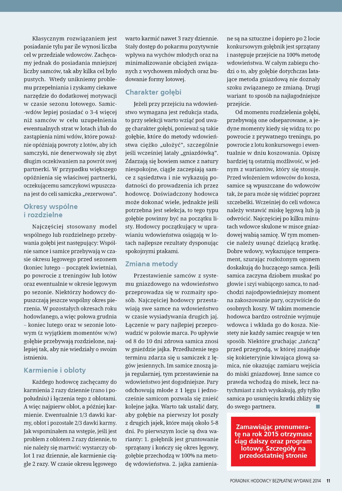 Darmowy numer specjalny Poradnika Hodowcy 2014 - strona 11