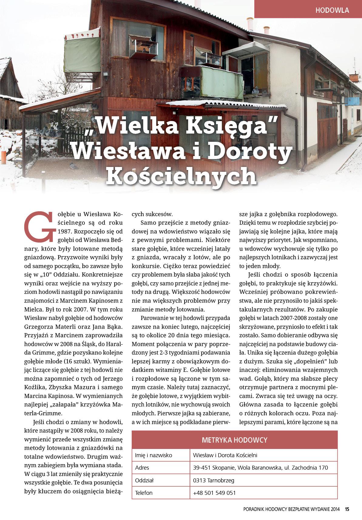 Darmowy numer specjalny Poradnika Hodowcy 2014 - strona 15